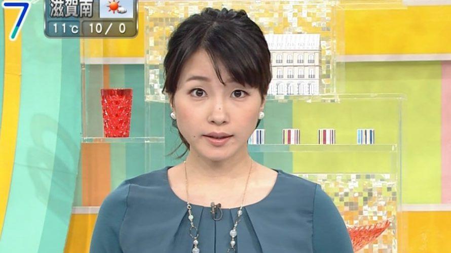 去来川奈央のプロフィールや結婚は?かわいいと話題でカップは?