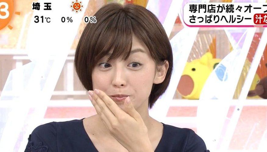 宮司愛海はショートの髪型がかわいい!大学時代の動画や新井恵理那に似ている?