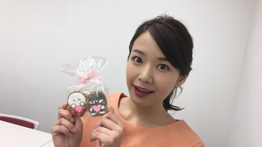 静岡朝日の赤間優美子アナがかわいいがカップは?結婚や年齢と旅サラダでラッシャーとの動画も!