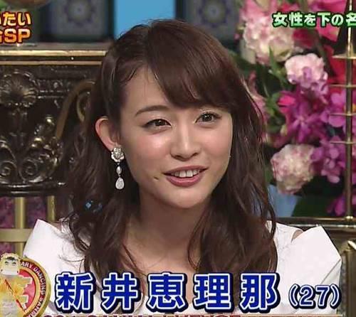 新井恵理那がグッドモーニングでかわいい!さんま御殿でかなり話題に!