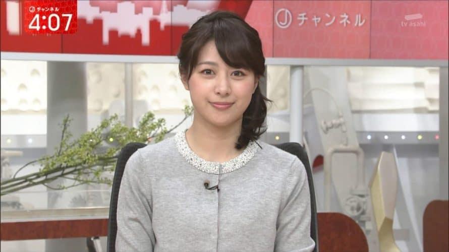 林美沙希アナがかわいい!スーパーJチャンネルMCでノースリーブ画像と麻雀や高校は?