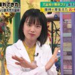 弘中綾香アナはお腹が出てる?性格が毒舌で探偵オレンジの声?