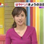 伊東楓は富山出身でビビットでかわいい!高校やミス立教と結婚は?