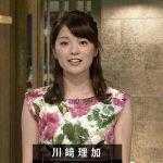 NHK川﨑理加アナがニュースほっと関西でかわいい!ワールドカップ番組出演で身長や年齢と生年月日は?