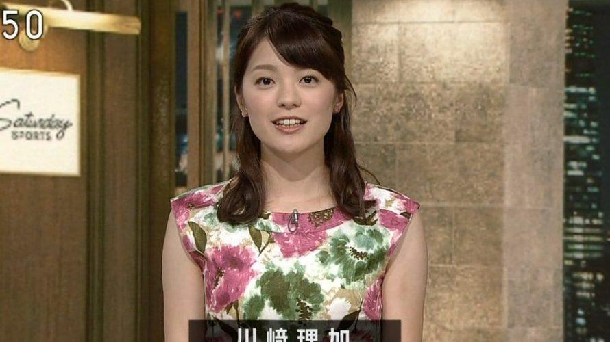 NHK川﨑理加アナが甲子園でかわいい!身長や年齢生年月日は?