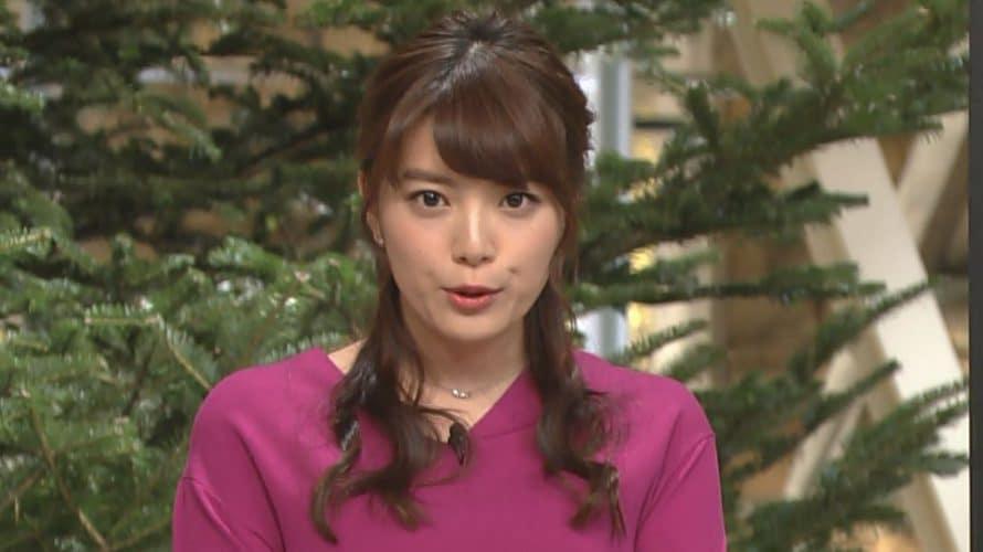 三谷紬アナは報ステお天気で推定Fカップ!やべっちFCでかわいいが実家や高校は?