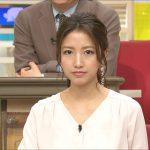 三田友梨佳アナがグッディでかわいいが結婚は?SMAP愛がすごい!