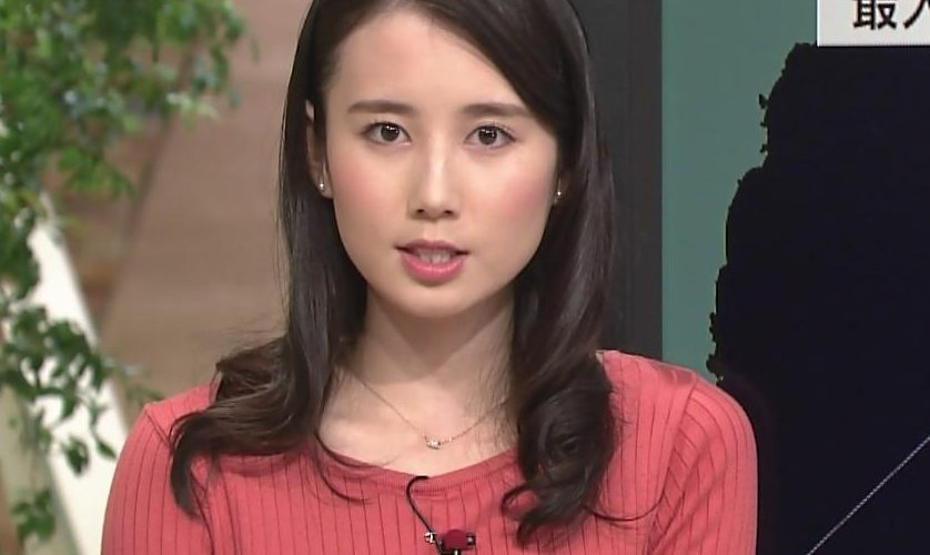 森川夕貴アナが報ステお天気でかわいい!高校大学や彼氏の噂は?