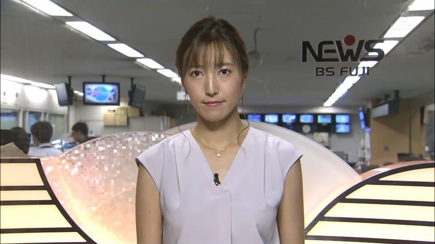 小澤陽子アナのカップが馬好王国やプロ野球ニュースで強調!脱力タイムズでも人気!