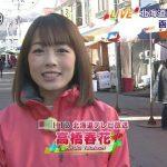 高橋春花アナの彼氏や結婚は?おにぎりやイチオシでかわいい!