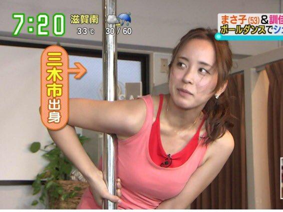 武田訓佳のカップは?タイガース党やすまたんお天気で高校は?