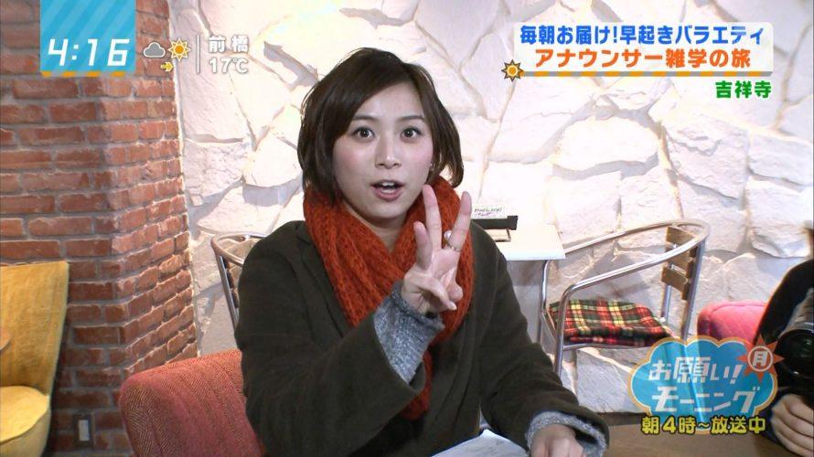 テレビ朝日の山本雪乃アナがかわいい!ハナタカやサンデーLIVEで彼氏や身長は?