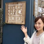仙台放送高橋咲良アナがかわいい!大学や高校と野球とは?