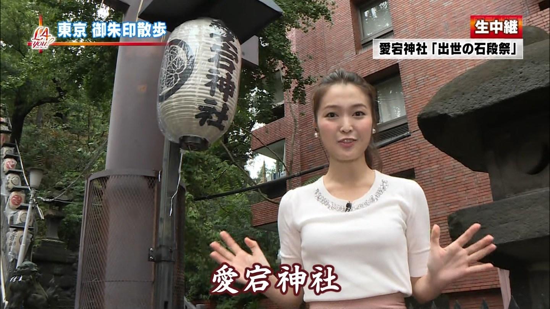 福田典子アナがあごの事故をモヤさまで!高校や大学と彼氏は?