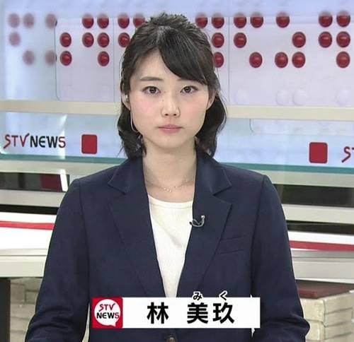 林美玖アナが早稲田でかわいい!高校は陸上部で今は競馬好き?
