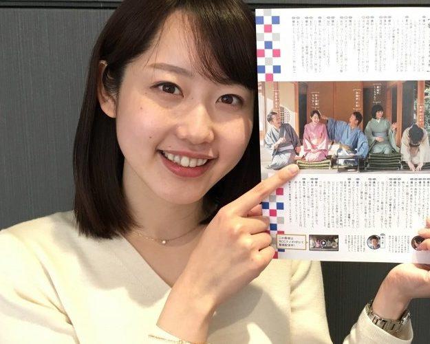 河村綾奈アナは舟入高校でかわいい!カップとカープや身長は?