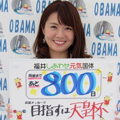 福井テレビ今野真帆アナがかわいい!大学やカップと結婚は?