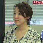 美川愛実アナの大学やカップは?高身長で高校からかわいい!