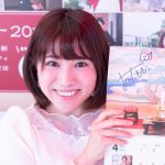 緒方桃子アナがかわいい!南日本放送で高校や大学と年齢は?
