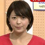 NHK大成安代アナが再婚!高校と元旦那と結婚相手について!
