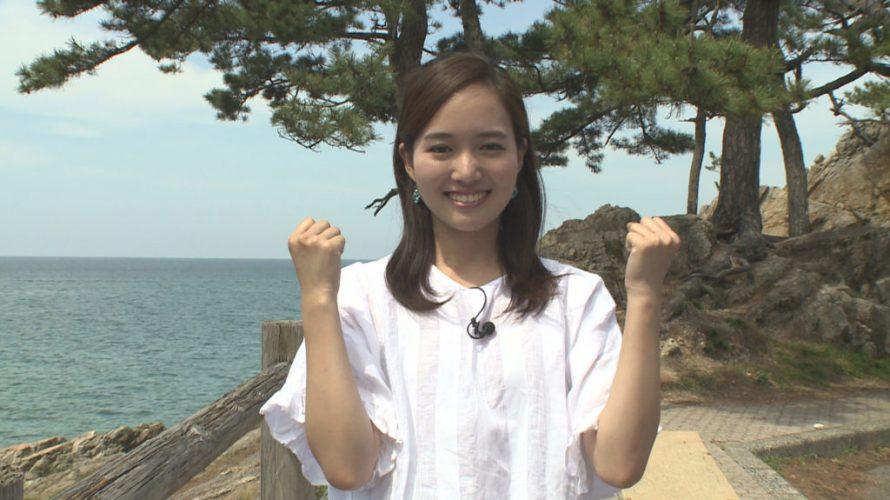 近藤あずみが日本海テレビでかわいい!大学や野球とカップは?