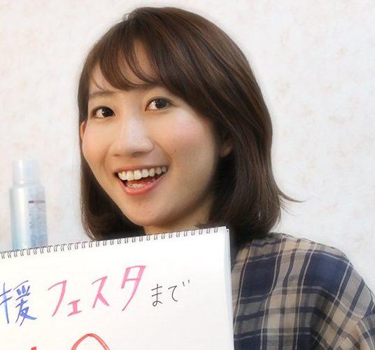 山下智子アナウンサーの年齢は?鹿児島で美人で結婚や大学は?