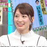 稲村沙綾アナがかわいい!高身長で大学とカップや結婚は?