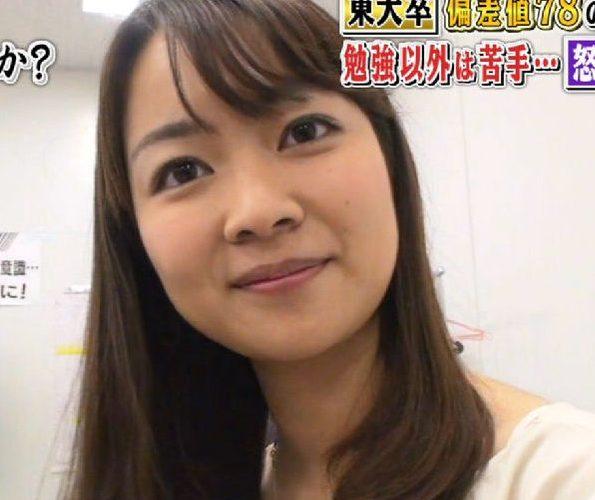 磯貝初奈アナがかわいい!中京テレビの東大卒でカップは?