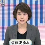 NHK静岡局の佐藤あゆみアナがかわいい!年齢と高校と大学やカップは?