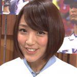 竹内由恵アナは結婚してる?高校とカズレーサーや訃報の噂とは?