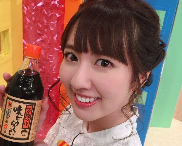 相葉詩織アナがかわいいし秋田美人!静岡退社理由と大学やカップは?