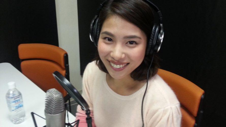 永井華子アナがかわいい!NHK札幌で高校・大学や結婚とカップは?