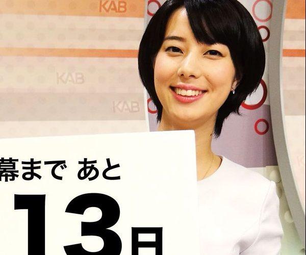 柴田理美アナがかわいい!熊本朝日でカップや大学と年齢は?