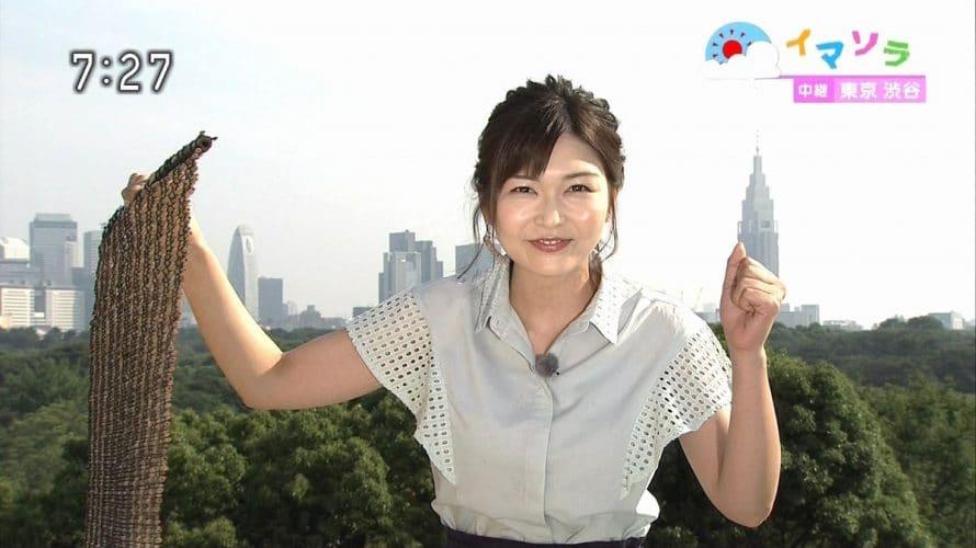 NHK山神明理気象予報士がおはよう日本でかわいいがプロフィールは?結婚や年齢と大学やカップは?