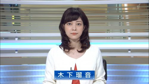 Bs ニュース アナウンサー 女性フリーアナウンサー・キャスター名鑑【一覧】