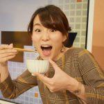 三浦実夏アナが旅サラダで身長やカップは?実家やバスケの噂など!