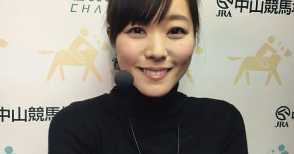 梅澤真理子アナが競馬中継でかわいい!高校・大学やカップと年齢は?