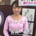 NHK名古屋吉岡麗アナのカップは?かわいいけど大学や高校は?