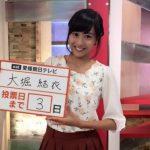 愛媛朝日の大堀結衣アナのカップは?甲子園リポートや旅サラダでかわいい!