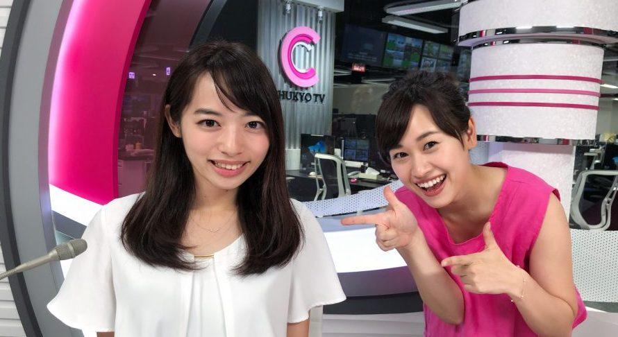 阿部芳美アナが中京テレビでかわいい! 大学や高校とカップは?