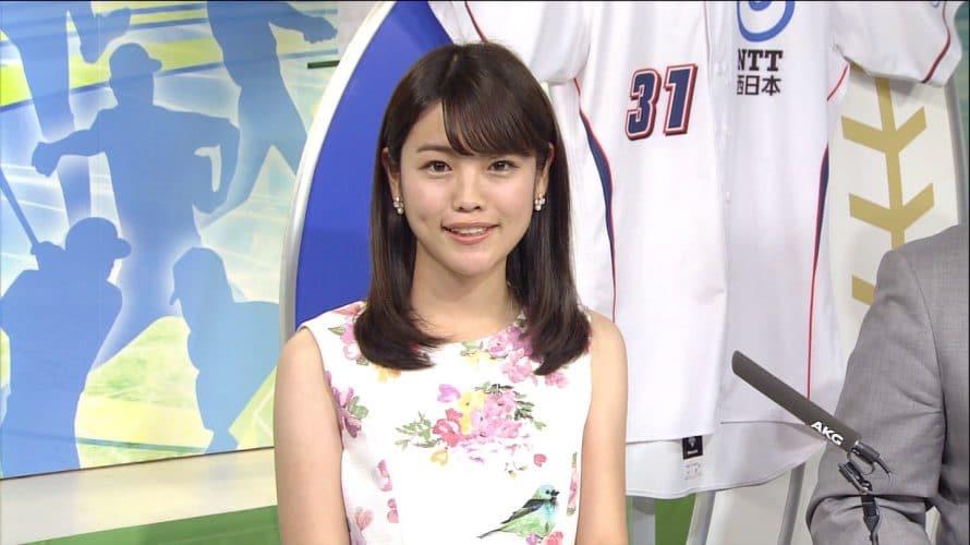 増田美香アナがかわいい!WOWOWで大学や高校と結婚は?