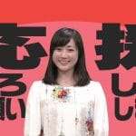 松本亜美アナがかわいい!TeNY新潟で大学と高校やカップは?