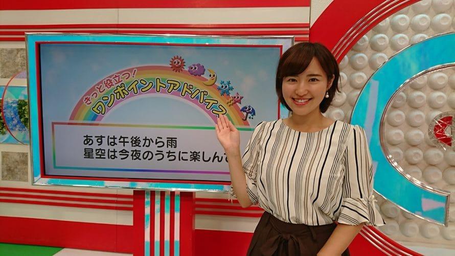 中村かさねアナが青森朝日でかわいい!カップが凄くて高校や大学は?