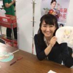 STV新人西尾優希アナがかわいい!立教大学出身で高校とカップは?