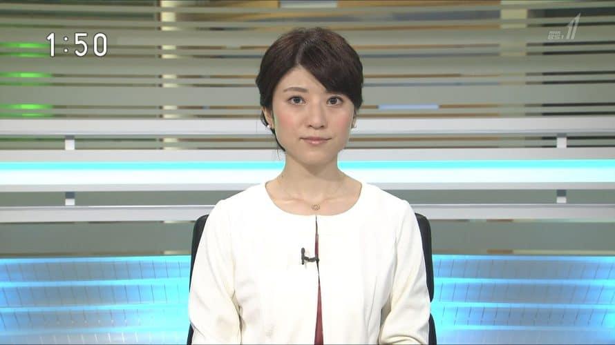 NHK高嶋未希アナがBSニュースでかわいい!結婚や高校とカップは?