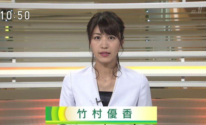 NHK竹村優香アナがBSニュースでかわいいが結婚してる?セントフォース所属で大学とカップは?