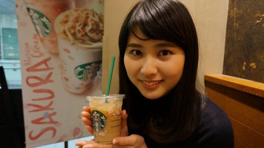 TUY小山遥アナがかわいい!ミス成城グランプリで大学や高校とカップは?