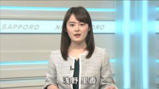アナウンサ 中川 安奈 NHK「あさイチ」司会・アナウンサー&レギュラー出演者一覧
